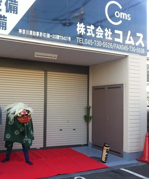 20130107_101046.jpg