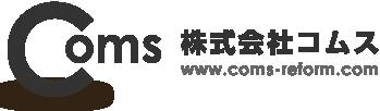 株式会社コムス